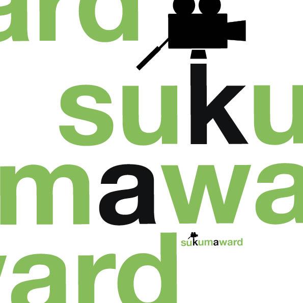 Sukuma Award 2016